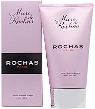Parfumuri și produse cosmetice Rochas Muse de Rochas - Loțiune de corp