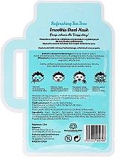 Mască de față - Dr. Mola Refreshing Tea Tree Smoothie Sheet Mask — Imagine N2