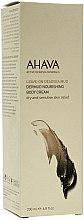 Parfumuri și produse cosmetice Cremă pentru corp - Ahava Dermud Nourishing Body Cream