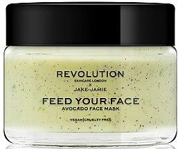 Parfumuri și produse cosmetice Mască cu efect de peeling pentru față - Revolution Skincare Avocado Face Mask