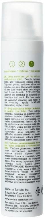 Jeleu de hidratare profundă pentru față - Madara Cosmetics Deep Moisture Gel — Imagine N2