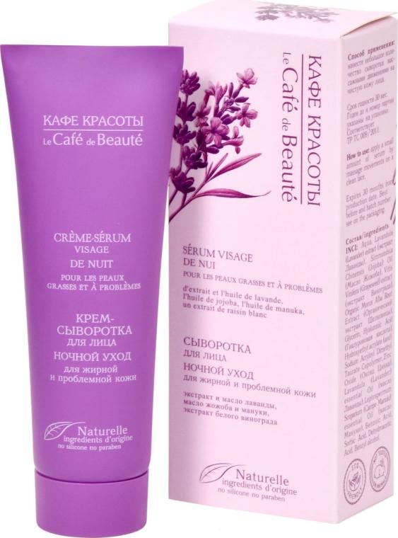 Cremă-ser hidratantă pentru îngrijirea nocturnă a feței pentru pielea grasă și acneică - Le Cafe de Beaute Night Cream Serum Visage