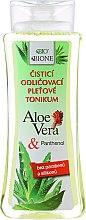 Parfumuri și produse cosmetice Tonic demachiant - Bione Cosmetics Aloe Vera Soothing Cleansing Make-up Removal Facial Tonic
