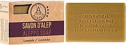 Parfumuri și produse cosmetice Săpun Alep cu lavandă - Alepeo Aleppo Soap Lavender 8%