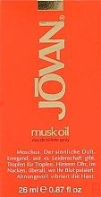 Parfumuri și produse cosmetice Jovan Musk Oil - Apă de toaletă