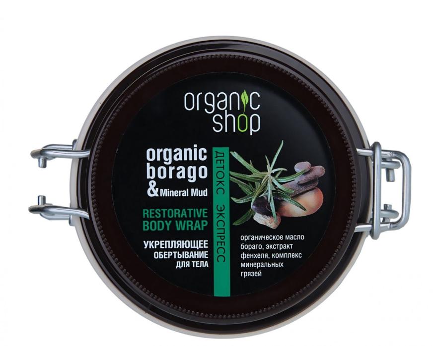"Body wrap detox express ""Terapie minerală"" - Organic Shop Restorative Body Wrap — Imagine N3"