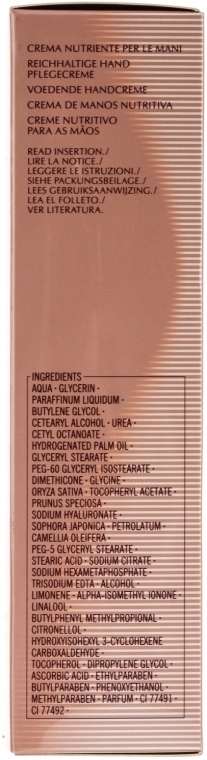 Cremă de mâini - Advanced Essential Energy Hand Nourishing Cream  — Imagine N3