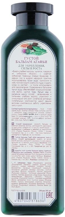 Balsam de păr dens pentru rezistență și creștere- Agafia - Reţete bunicii Agafia — Imagine N2