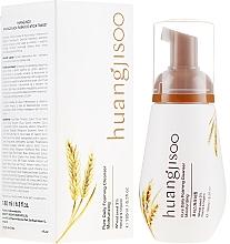 Parfumuri și produse cosmetice Spumă de curățare pentru hidratarea tenului - Huangjisoo Pure Daily Foaming Cleanser Moisturizing