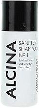 Șampon pentru păr vopsit №1 - Alcina Hare Care Sanftes Shampoo №1 — Imagine N1