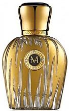 Parfumuri și produse cosmetice Moresque Fiamma - Apă de parfum