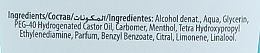 Gel antibacterian de mâini - Dermacol Anti Bacterial Hand Gel — Imagine N3