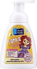 Parfumuri și produse cosmetice Spumă pentru igienă intimă, pentru copii, prințesa 2, galben - Skarb Matki Intimate Hygiene Foam For Children