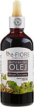 Ulei esențial de gudron de mesteacan - E-Fiore Birch Tar Natural Oil — Imagine N1