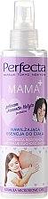 Parfumuri și produse cosmetice Esență pentru corp împotriva vergeturilor - Perfecta Mama