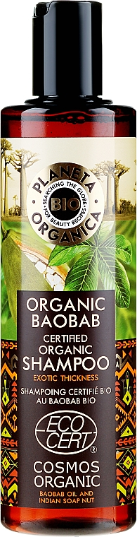 Șampon de păr - Planeta Organica Organic Baobab Natural Hair Shampoo