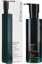 Parfumuri și produse cosmetice Balsam regenerant - Shu Uemura Art of Hair Ultimate Reset Conditioner