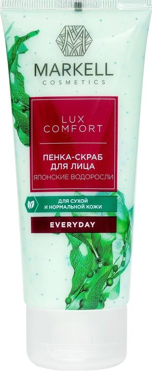 """Spumă-Scrub pentru față """"Alge japoneze"""" - Markell Cosmetics Lux-Comfort"""