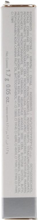Balsam de buze extra nutritiv SPF 8 - Oriflame The One Care Lip Balm — Imagine N2