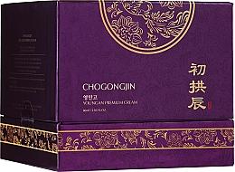 Parfumuri și produse cosmetice Cremă de față - Missha Chogongjin Youngan Premium Cream