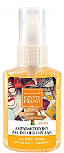 "Parfumuri și produse cosmetice Gel antibacterian de mâini ""Vanilie"" - Czyste Piekno Antibacterial Hand Gel"