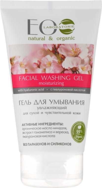 """Gel de spălare """" Hidratant"""" - ECO Laboratorie Facial Washing Gel — Imagine N1"""