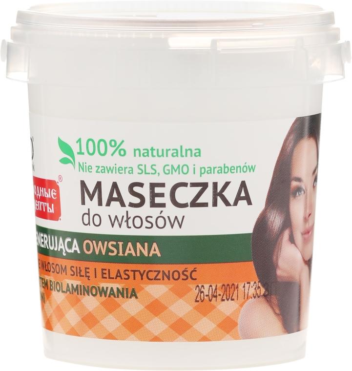 Mască regenerantă cu ovăz pentru păr - FitoKosmetik — Imagine N1
