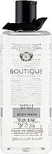"""Parfumuri și produse cosmetice Gel de duș """"Neroli și sare de mare"""" - Grace Cole Boutique Neroli and Sea Salt Body Wash"""