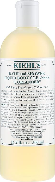 "Gel de duș ""Coriandru"" - Kiehl's Liquid Body Cleanser Coriander — Imagine N1"