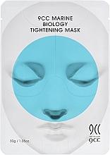 Parfumuri și produse cosmetice Mască din țesut pentru față - 9CC Marine Biology Tightening Mask