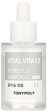 Parfumuri și produse cosmetice Ser pentru strângerea porilor - Tony Moly Vital Vita 12 Poresol Ampoule H