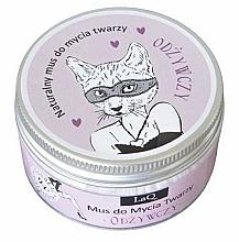 """Parfumuri și produse cosmetice Mousse de curățare pentru fața """"Pisică"""" - LaQ Face Cleansing Mousse"""