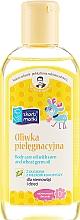 Parfumuri și produse cosmetice Ulei de germeni de porumb - Skarb Matki Care Oil