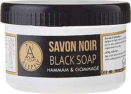 Parfumuri și produse cosmetice Săpun negru Alep - Alepeo Black Soap