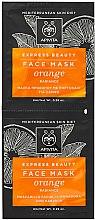 Parfumuri și produse cosmetice Mască cu portocală pentru vindecarea tenului - Apivita Express Beauty Radiance Face Mask