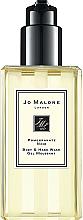 Parfumuri și produse cosmetice Jo Malone Pomegranate Noir - Spumă de corp