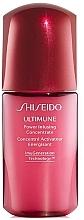 Set - Shiseido Vital Perfection (conc/10ml + foam/15ml + softner/30ml + conc/3ml + cr/50ml) — Imagine N2