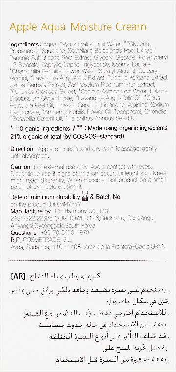 Cremă cu extract de măr pentru pleoape - CHOBS Apple Aqua Moisture Cream — Imagine N3