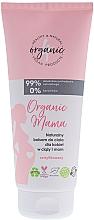 Parfumuri și produse cosmetice Loțiune de corp pentru mame și femei însărcinate - 4Organic Organic Mama Natural Body Lotion