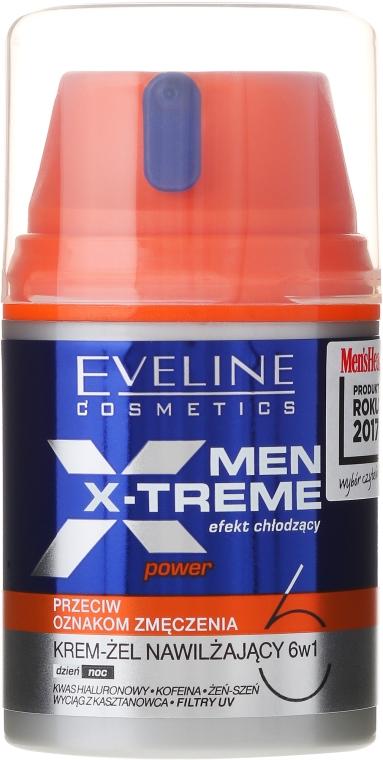 Gel-cremă pentru faţă - Eveline Cosmetics Men X-Treme Power Cream-Gel 6In1