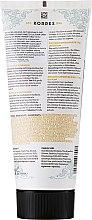 Emulsie de curățare pentru față - Korres Pure Greek 3 in 1 Cleaning Emulsion — Imagine N2