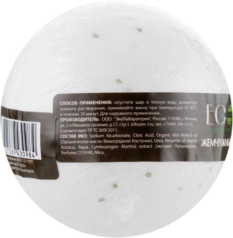 """Bilă efervescentă pentru baie """"Lotus alb și Palmarosa"""" - ECO Laboratorie Pearl Bomb — Imagine N2"""