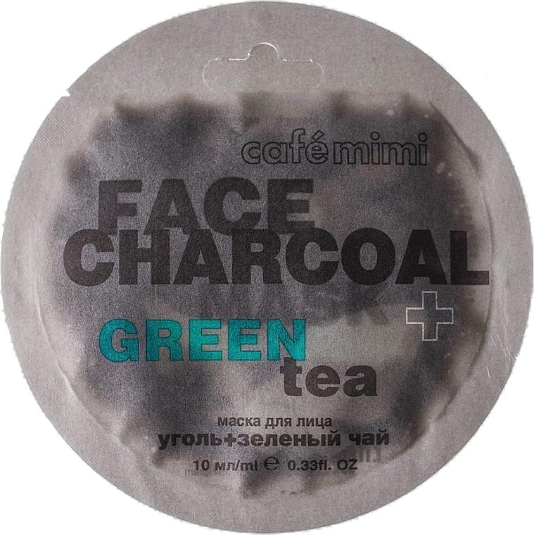 """Mască de față """"Cărbune de bambus și ceai verde"""" - Cafe Mimi Charkoal & Green Tee Face Mask"""
