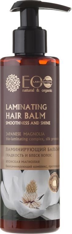 "Balsam de păr cu efect de iluminare ""Strălucire"" - ECO Laboratorie Laminating Hair Balm Japanese Magnolia"