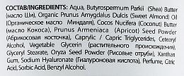 """Scrub pentru față """"Hidratant"""" - ECO Laboratorie Facial Scrub — Imagine N3"""