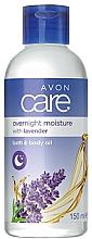 Parfumuri și produse cosmetice Ulei hidratant cu extract de lavandă pentru corp - Avon Care