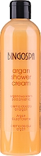 Set - BingoSpa (sh/cr/300ml + show/gel/300ml + bubble bath/1000ml) — Imagine N5