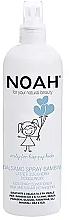Parfumuri și produse cosmetice Balsam spray de păr, pentru copii - Noah Kids Spray conditioner milk & sugar detangling