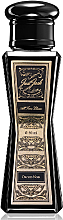 Parfumuri și produse cosmetice Just Jack Orchid Noir - Apă de parfum