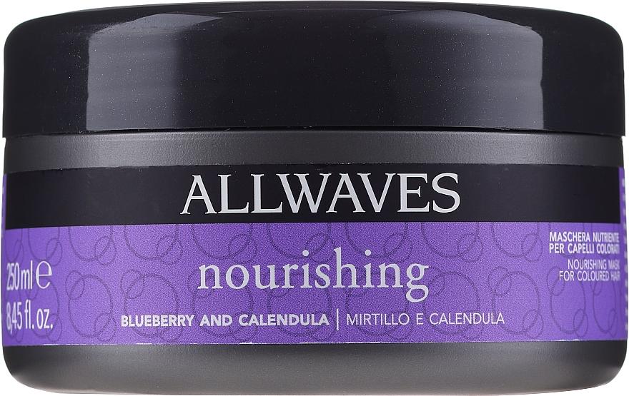 Mască nutritivă cu extract de calendulă și fructe de pădure pentru păr - Allwaves Blueberry And Calendula Nourishing Mask